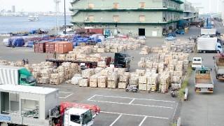 3283 日本プロロジスリート投資法人