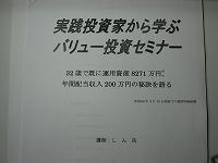 s-IMG_1044